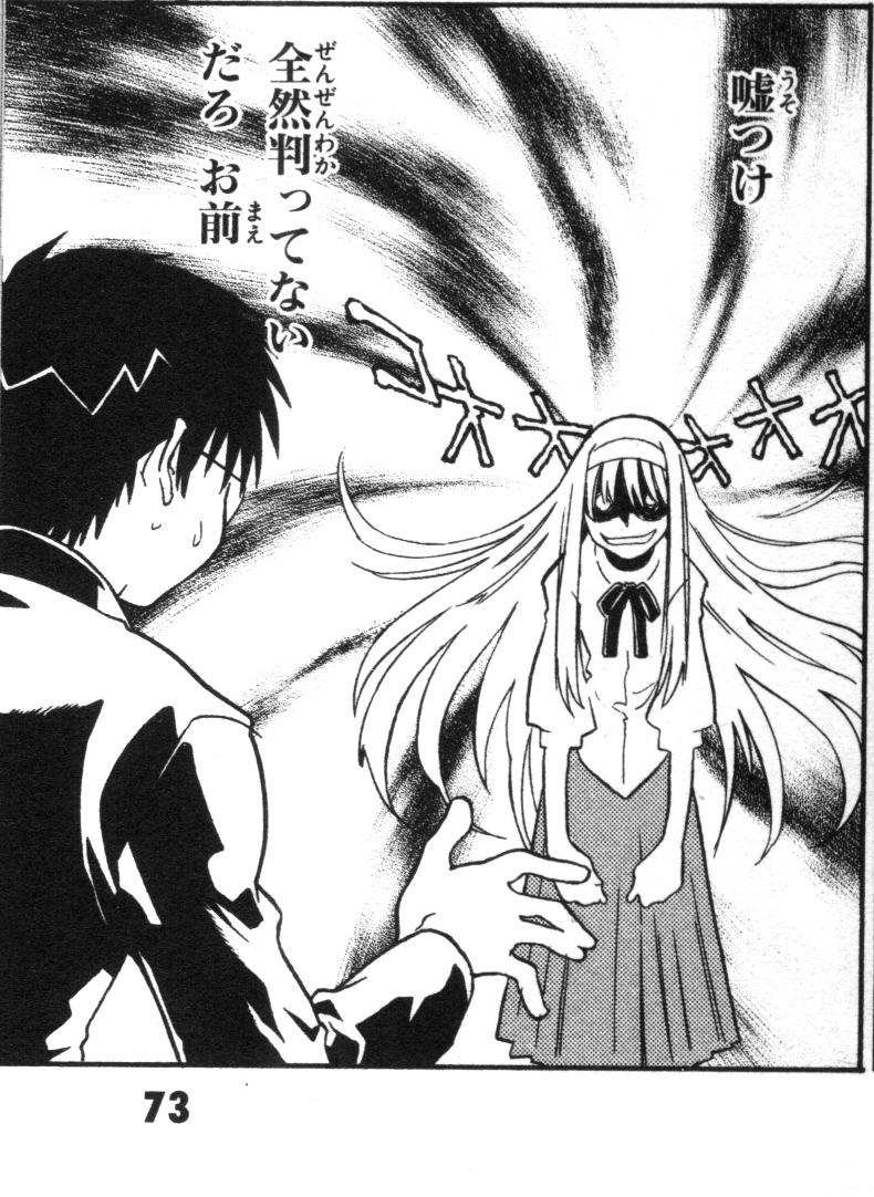 Osamu Tezuka Manga