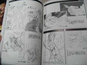 LE sketchbook pages
