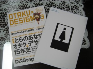 OTAKU_BOOKS's OTA-PICTO Project, Otaku to Design's Otaku x Design 3