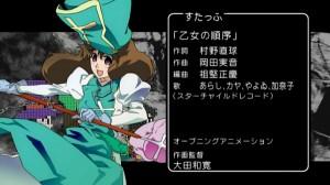 Natsu no Arashi S2 ED